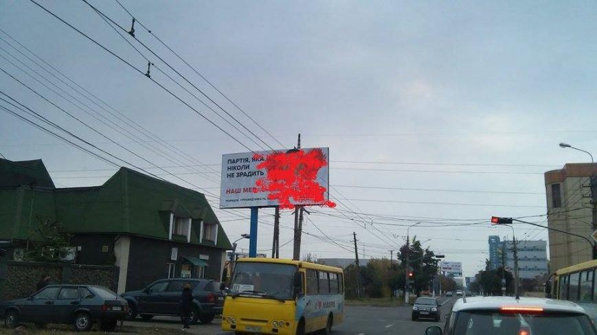 В Мариуполе милиция составляет протокол на владельцев бордов, не убравших вовремя политагитацию (ФОТОФАКТ) (фото) - фото 1