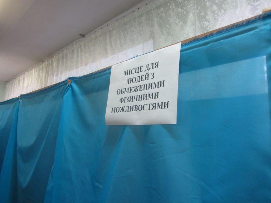 Выборы 2015 в Днепропетровске: начало (ФОТО), фото-16