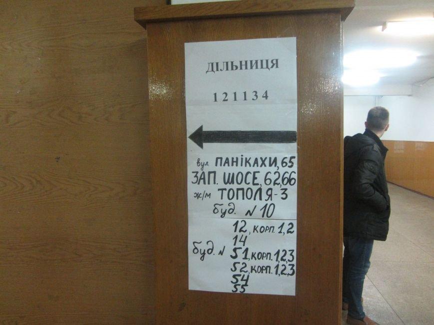 Выборы 2015 в Днепропетровске: начало (ФОТО), фото-7