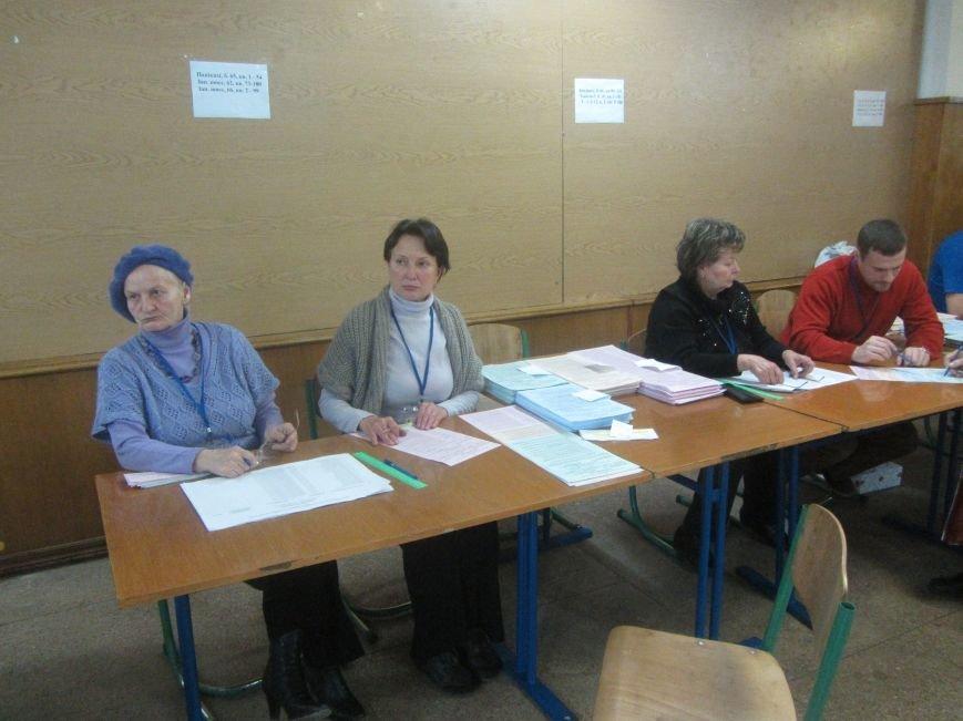 Выборы 2015 в Днепропетровске: начало (ФОТО), фото-8
