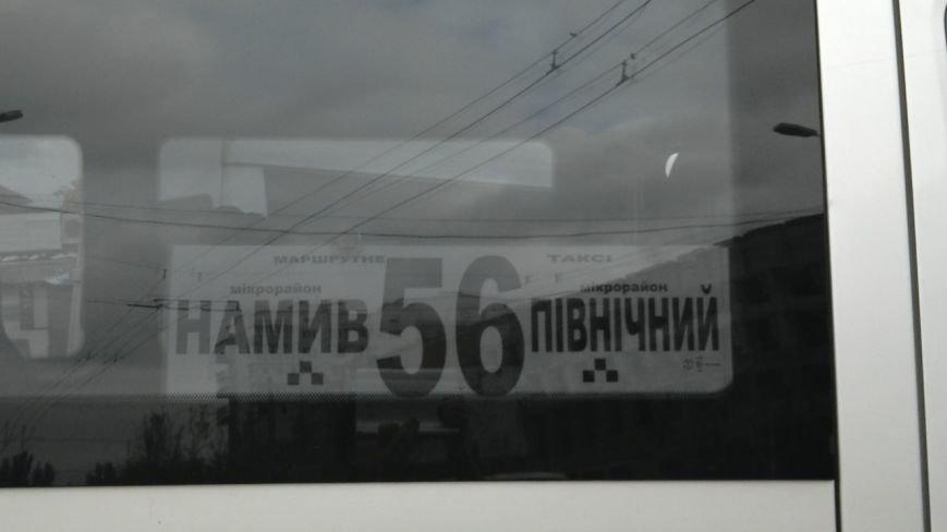 В Николаеве зафиксировали массовый подвоз избирателей (ФОТОФАКТ), фото-1