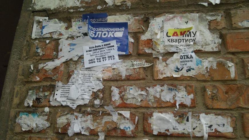 В день выборов на улицах Николаева продолжает висеть политическая агитация (ФОТО) (фото) - фото 5
