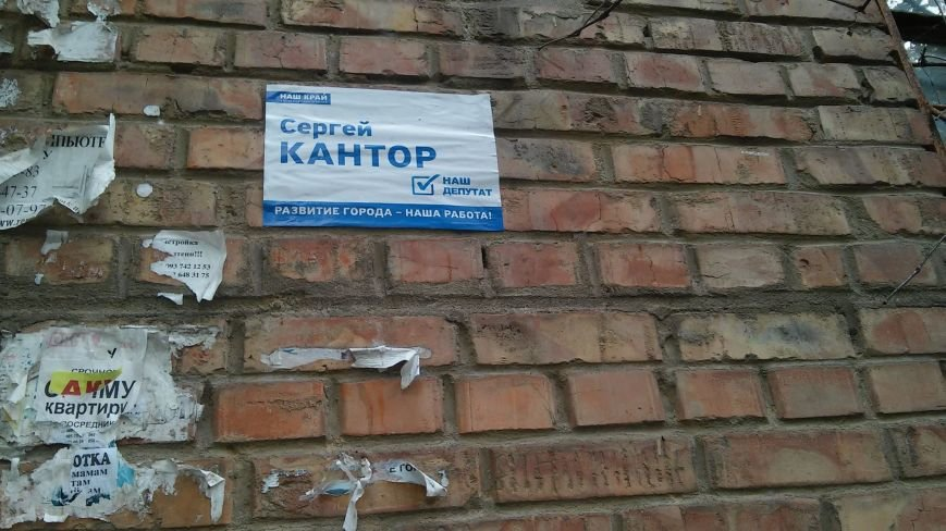 В день выборов на улицах Николаева продолжает висеть политическая агитация (ФОТО) (фото) - фото 4