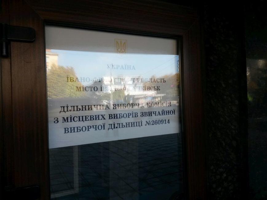 У Франківську триває процес голосування (ФОТО), фото-1