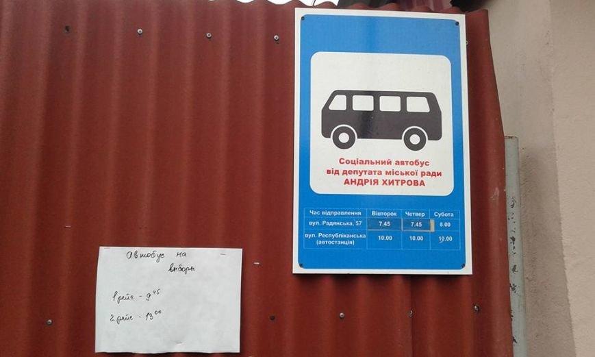 Как проходят выборы в Днепродзержинске: запрещенная агитация и подкуп (Обновляется), фото-1