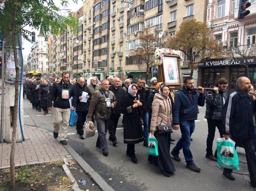 В Киеве прошел легальный марш сепаратистов (ФОТОФАКТ) (фото) - фото 1