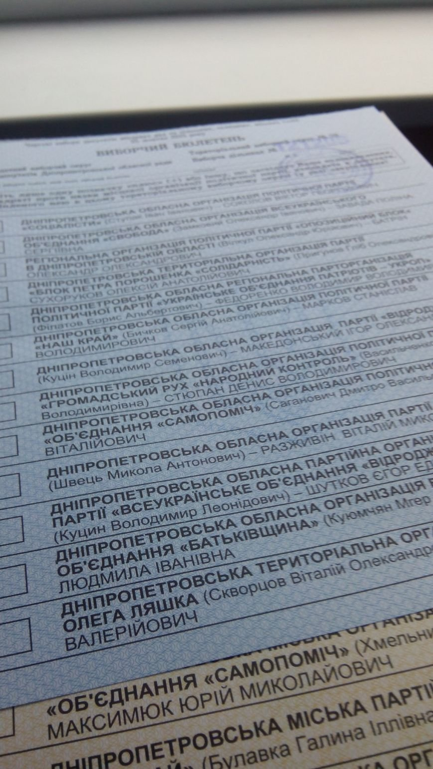 Почему днепропетровцы пришли проголосовать? (ФОТО), фото-7