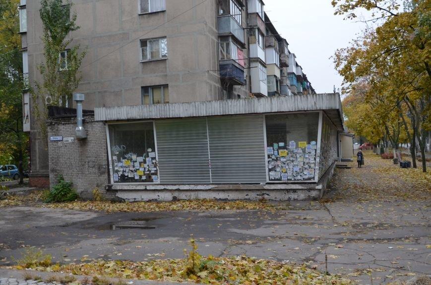 В Мариуполе кинотеатр «Буревестник» облюбовали бездомные (ФОТО), фото-6