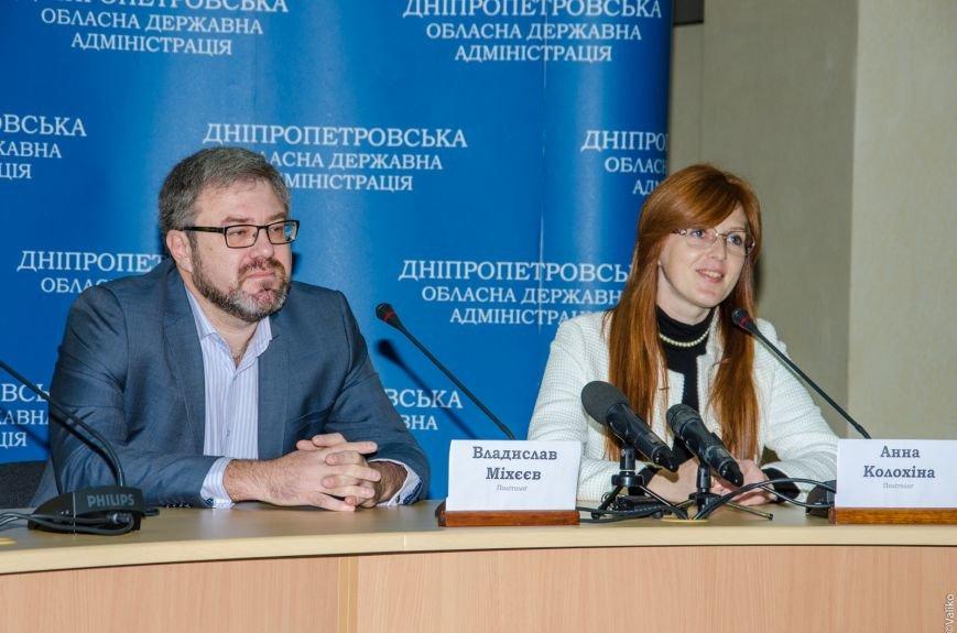«1 миллион 800 тысяч гривен. Эти выборы - самые дорогие за всю историю Украины», - политолог (фото) - фото 1