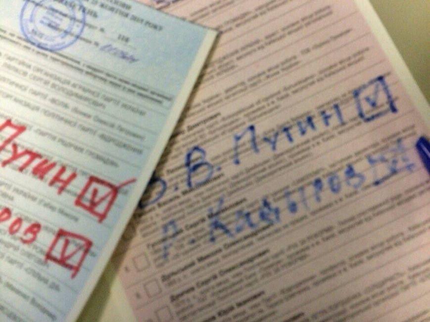 Украинцы на выборах голосовали за Путина и Кадырова (ФОТОФАКТ) (фото) - фото 2