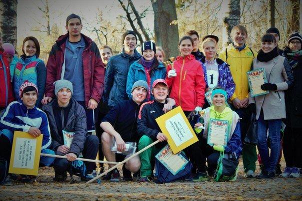 Студенты Аграрного университета пробежали осеннюю эстафету (фото) - фото 2