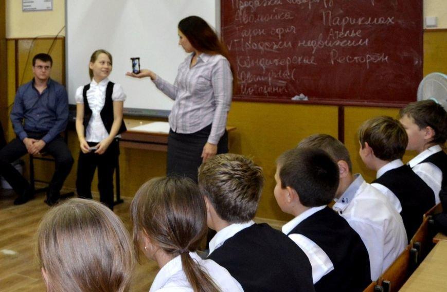 «Бизнес-батл» для учащихся (фото) - фото 1