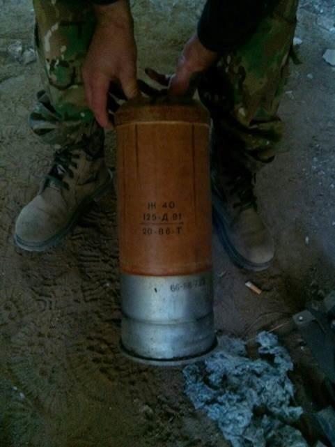 В Артемовске-Бахмуте найден тайник с танковыми снарядами и гранатометами (фото) - фото 1