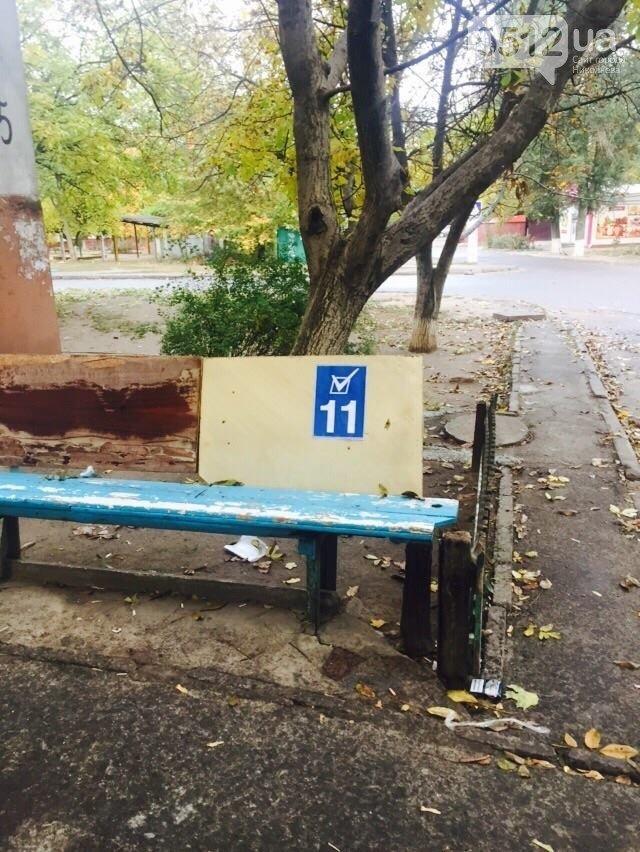 Выборы без выбора или как голосовал Николаев (фото) - фото 3