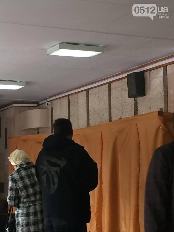 Выборы без выбора или как голосовал Николаев (ФОТО) (фото) - фото 8