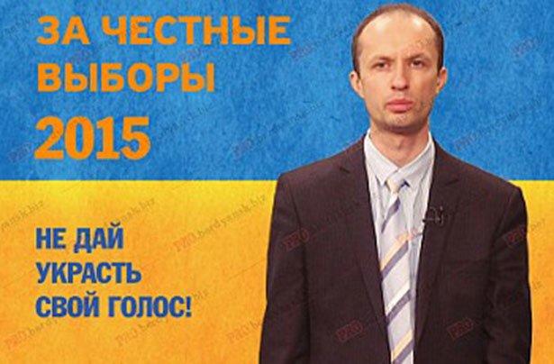 При скупке голосов избирателей в Бердянске применили передовую технологию (фото) - фото 2