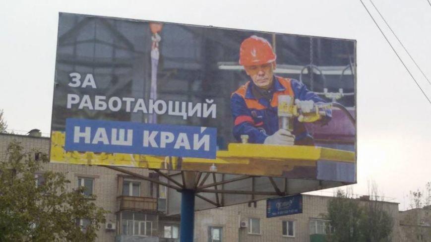 Партия «Наш край» агитирует в день тишины в Бердянске, фото-1
