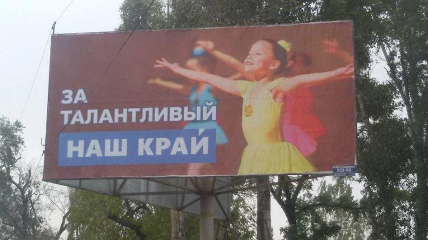 Партия «Наш край» агитирует в день тишины в Бердянске, фото-3
