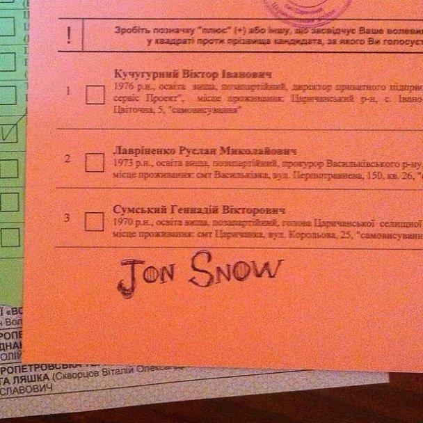 За ВДВ, за маму, за Джона Сноу: у мережі з'явилися фото зіпсованих бюлетенів на виборах 2015 (фото) - фото 3