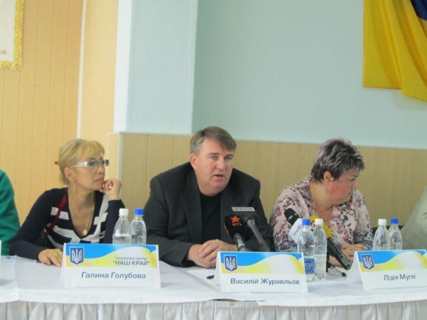 В Мариуполе демократические силы подписали меморандум с требованием cнять главу ЦИК (ВИДЕО+ФОТО), фото-5