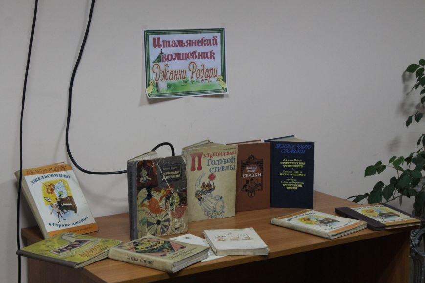 В добропольской детской библиотеке школьники узнали о «Тайне Чипполино» (ФОТО), фото-1