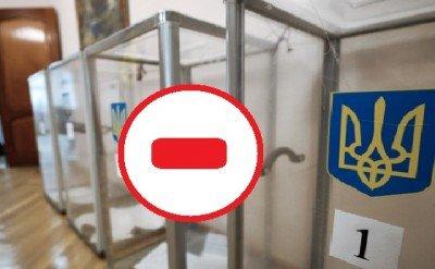 Херсон, «ОПОРовцы» подвели итоги выборов в Украине (фото) - фото 2
