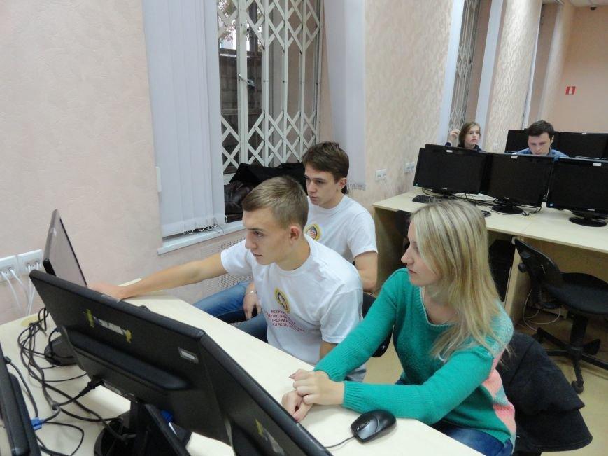 Команда за компьютером