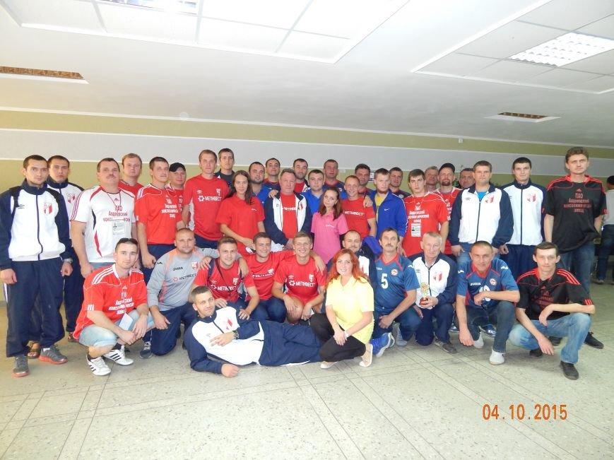 Заводская команда
