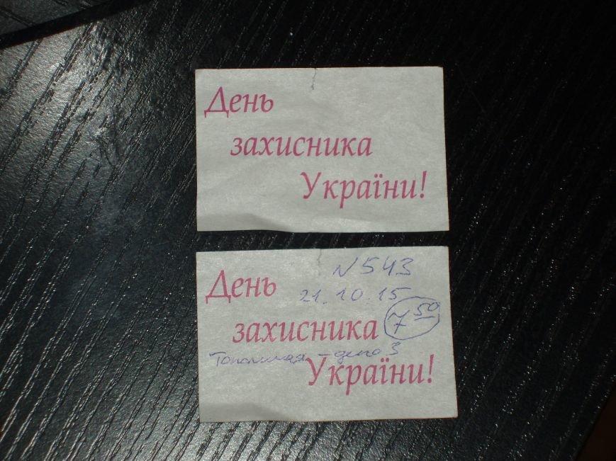 Мариупольское ТТУ запретило кондукторам возвращать деньги за билеты (ФОТО) (фото) - фото 2