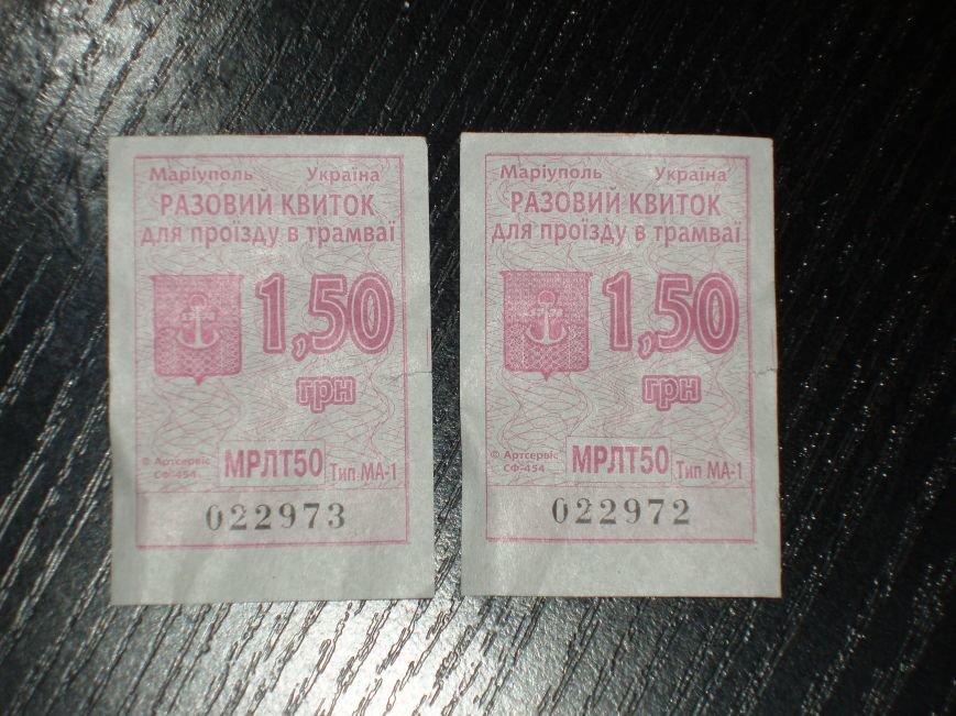 Мариупольское ТТУ запретило кондукторам возвращать деньги за билеты (ФОТО) (фото) - фото 3