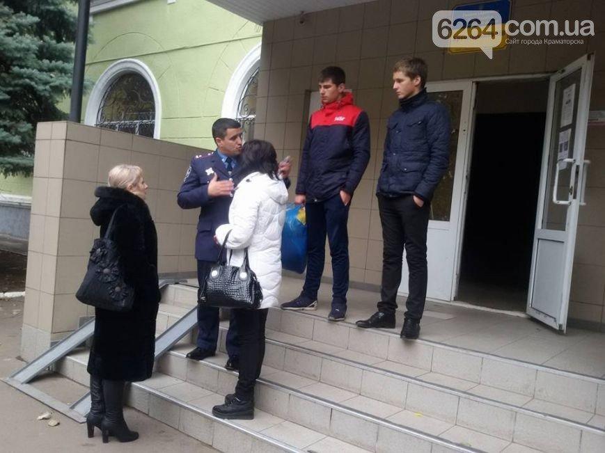 Сотрудники ГП «УК» Краснолиманская