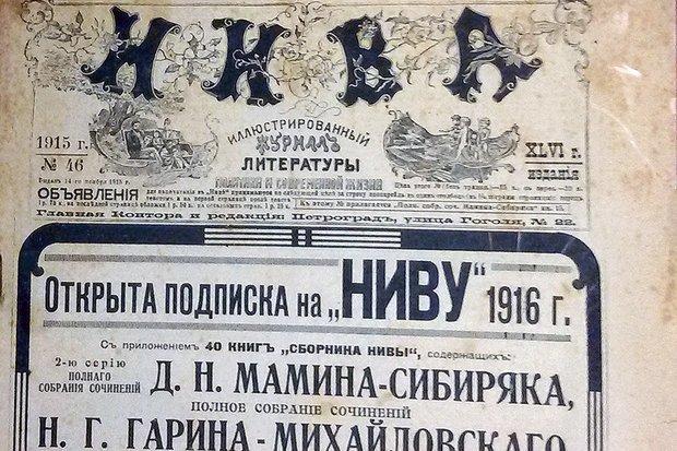 Трофейные снимки и присяга царю: в Гомеле выставили уникальные свидетельства двух мировых войн, фото-1
