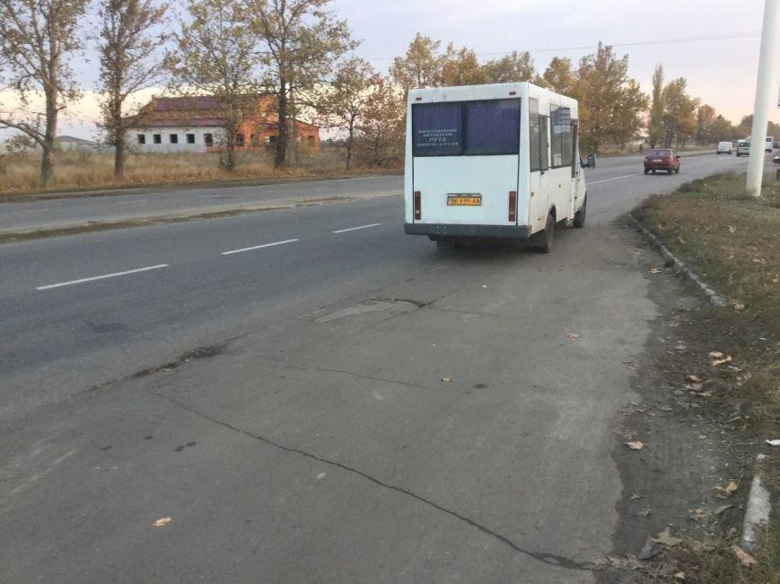 «Пошли вон», - бойцов АТО выгнали из маршрутки в Николаеве (фото) - фото 1
