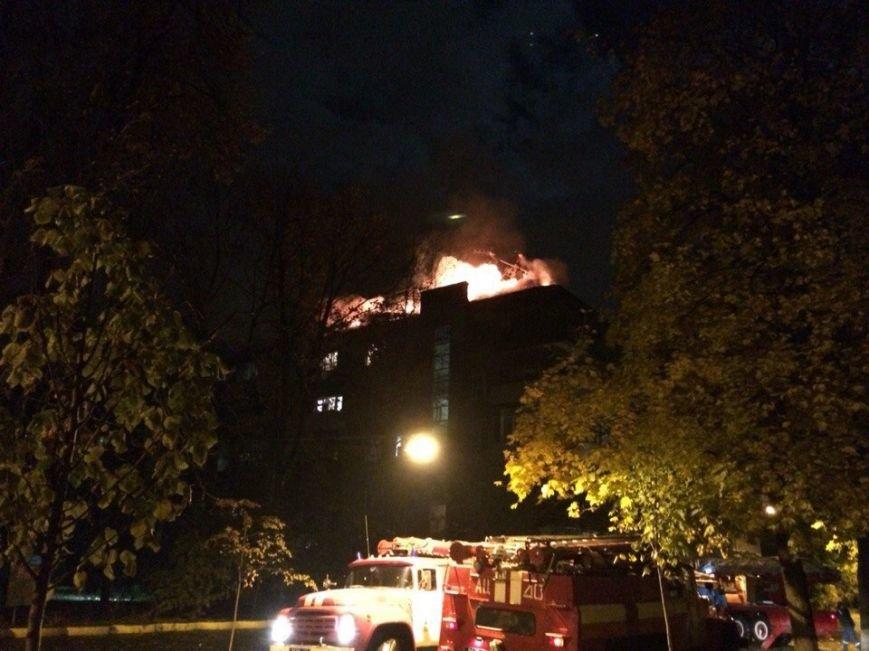 В центре Харькова случился пожар в жилом доме: эвакуировано сорок семь человек (ФОТО) (фото) - фото 1