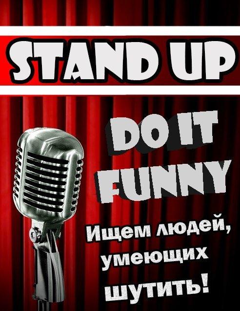 В Николаеве ищут юмористов для нового шоу (ФОТО) (фото) - фото 1
