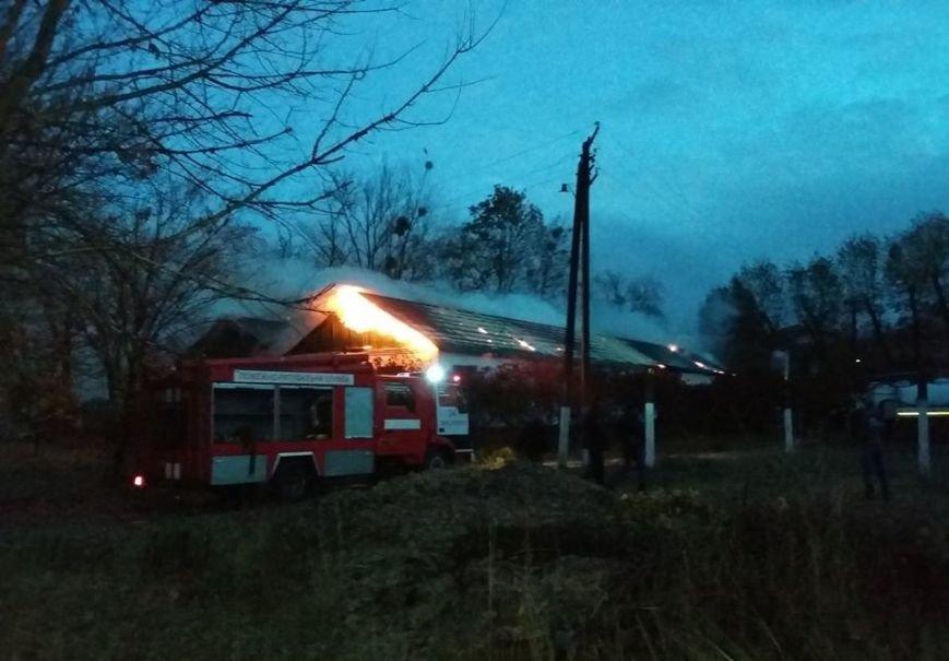 Под Киевом сгорела амбулатория (ФОТО) (фото) - фото 1