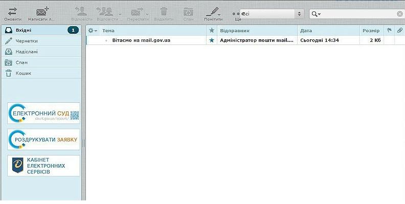 QIP Shot - Screen 049