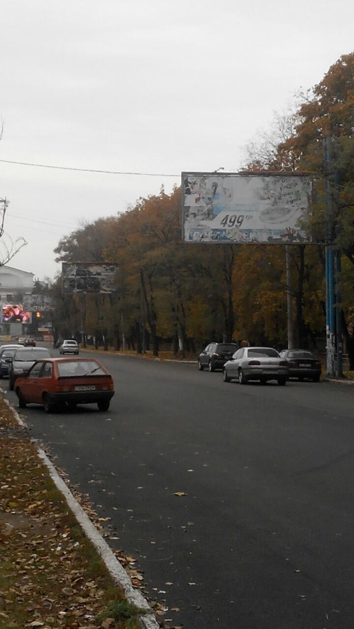 Краматорский горсовет опоздал на месяц с поздравлением на День города (фото) - фото 2