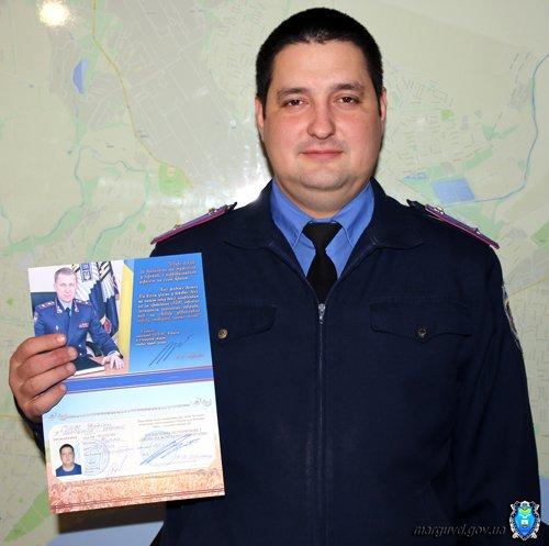 27_10_2015_Mariupol_UDO_04s