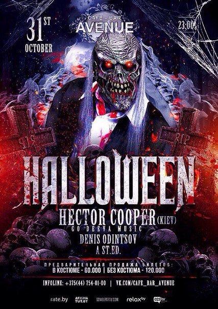 31 октября  в кафе-баре Avenue устроят дьявольские танцы. Разогреет нечисть ди-джей из Киева Hector Cooper (фото) - фото 1