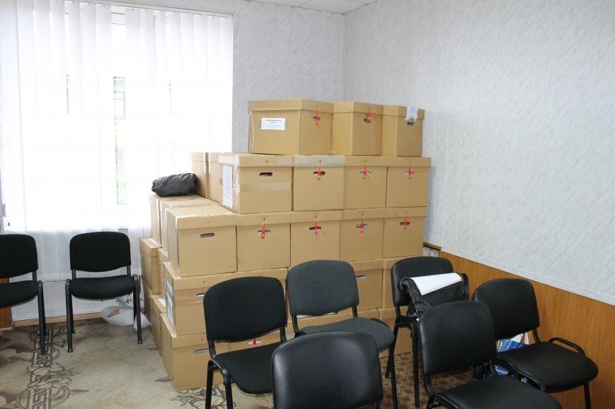 Добропольская городская избирательная комиссия огласила результаты выборов (ФОТО, ВИДЕО добавлено), фото-1