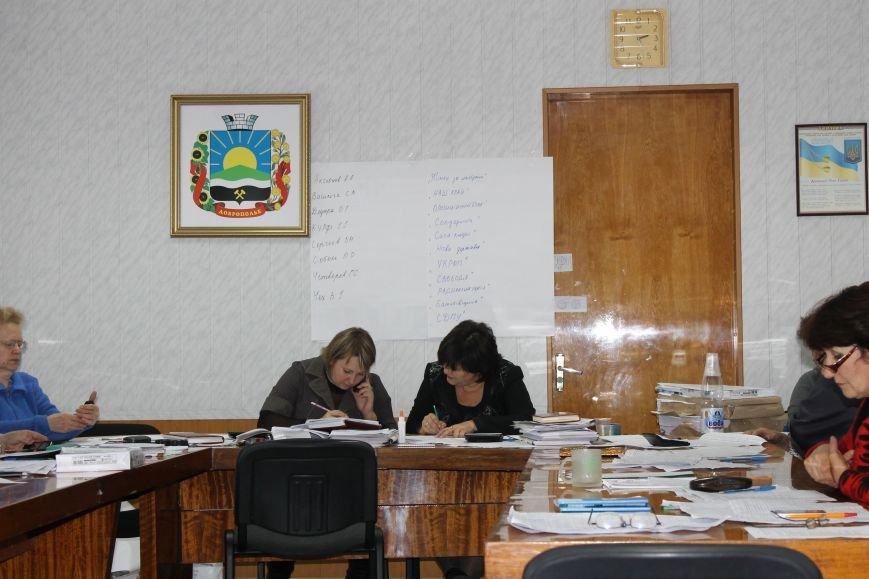Добропольская городская избирательная комиссия огласила результаты выборов (ФОТО, ВИДЕО добавлено), фото-2