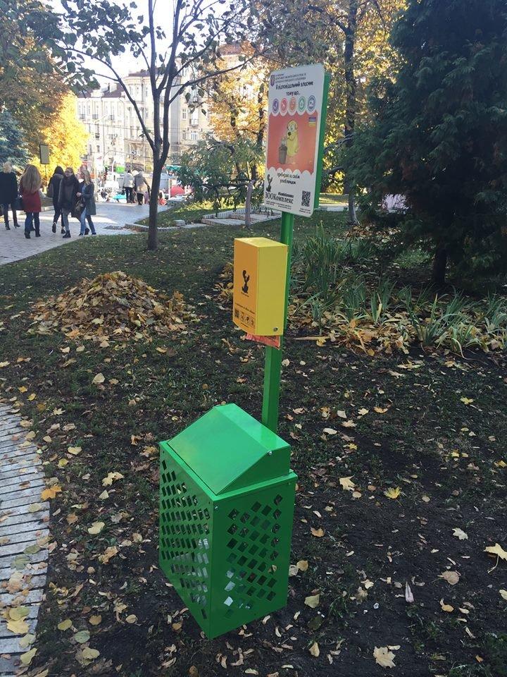 В парке Шевченко появились уборные для собак (ФОТОФАКТ), фото-3