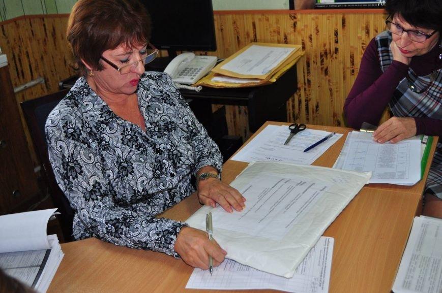 Общественная организация «Гром»  в Бердянске - на страже закона (фото) - фото 5