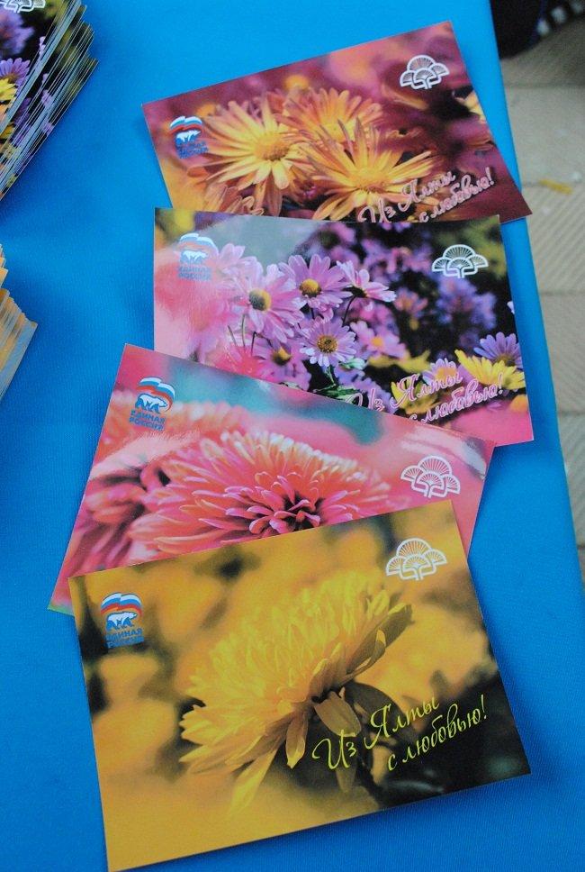 В день открытия Бала хризантем в Никитском ботаническом саду стартовала акция «Не забывайте близких! Делайте добро!» (фото) - фото 2