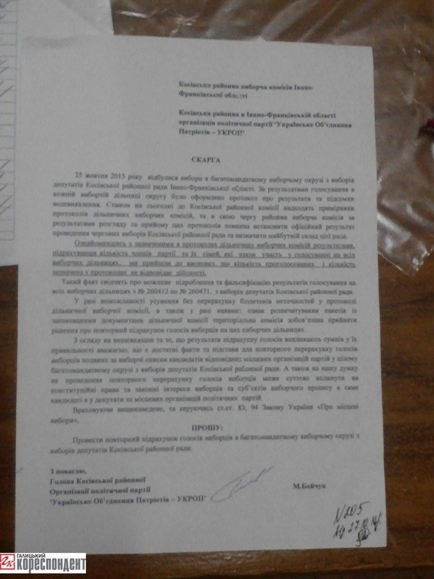 На Косівщині кілька партій вимагають перерахувати голоси (фото) - фото 4