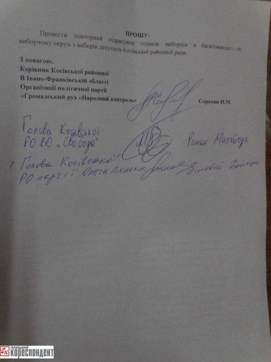 На Косівщині кілька партій вимагають перерахувати голоси (фото) - фото 2