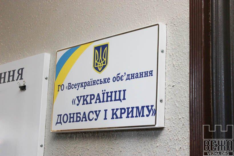 В Івано-Франківську урочисто відкрили Центр по роботі з переселенцями (ФОТО), фото-3