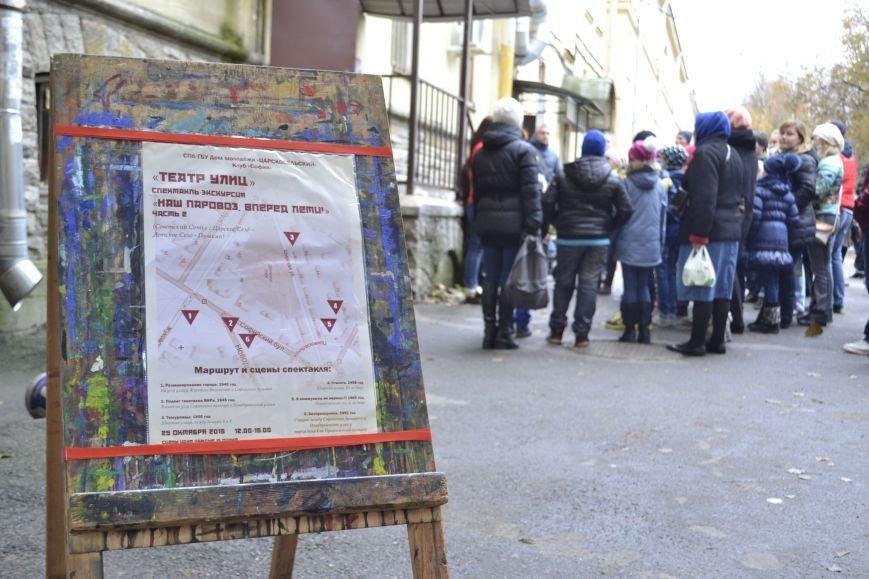 Градоведческий фестиваль «Театр улиц» в городе Пушкине. Погружаемся в XX век., фото-1
