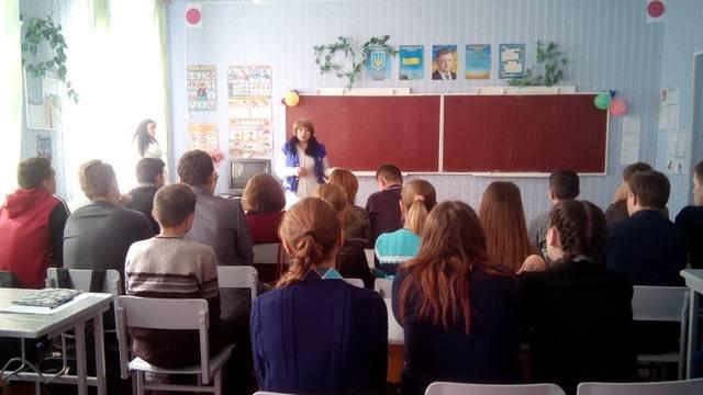 Всеукраинский профилактическое мероприятие «Урок» в Доброполье (фото) - фото 1
